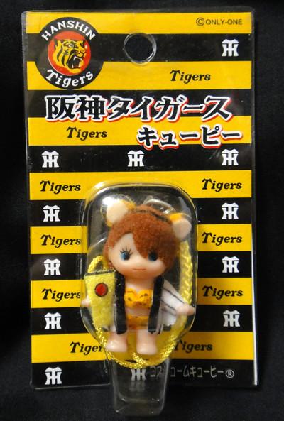 120227阪神タイガースキュー