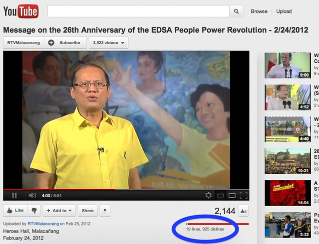 noynoy edsa26 message