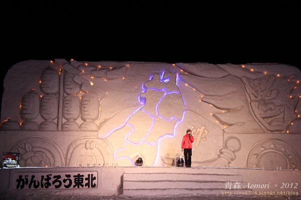 20120217_AomoriJapan_1087 f