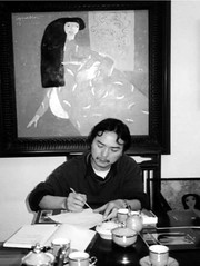 CongQuocHa in his Studio 4
