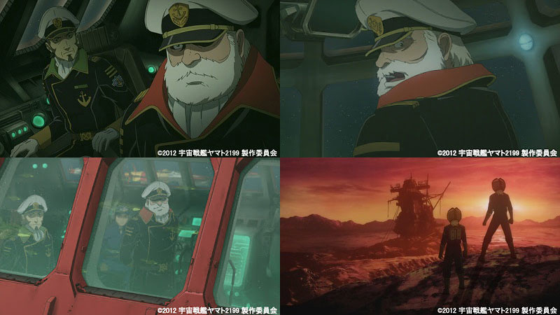SPACE BATTLESHIP YAMATO  2199 is a 26-episode half-hour series ddebd82ae5391