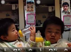 FaceTime で片手哺乳瓶飲みとらちゃん(2012/3/7)