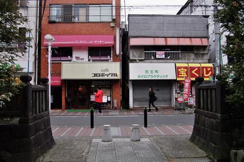 星川〜天王町日用品市場