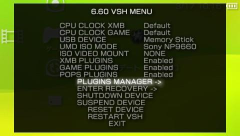 SystemMenu_1
