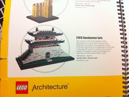 Toy Fair 2012 - Architecture - 21016 Namdaemun Gate