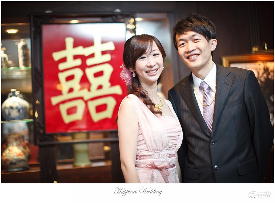 婚攝-EVAN CHU-小朱爸_00065