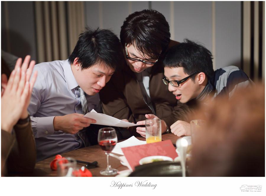 婚攝-EVAN CHU-小朱爸_00198