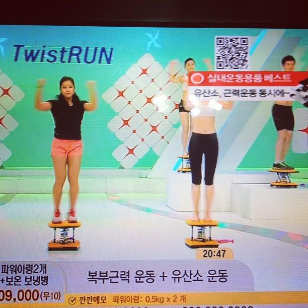 TwistRun