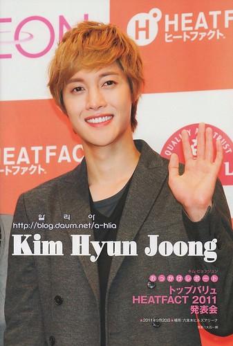Kim Hyun Joong K-BOY navi [2012.01]