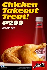 Max's Fried Chicken P299
