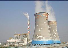 廣東省的燃煤電廠。(Panaramio攝)