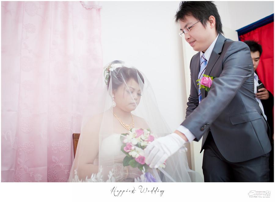 婚禮攝影 婚禮記錄-圳男&珮宸- 婚攝小朱爸_00117