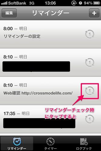 Due_app2