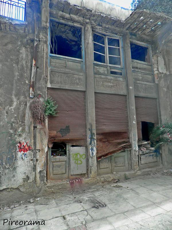 παλιό μαγαζί. Οδό Σχιστής Καστέλλας