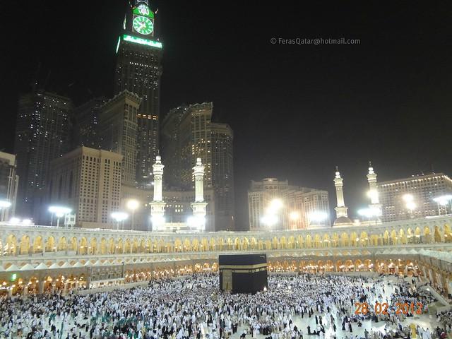 Haram Al-Sharif & Kaaba at Night - Makkah .
