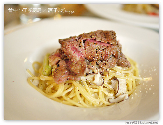 台中 小王子廚房 13