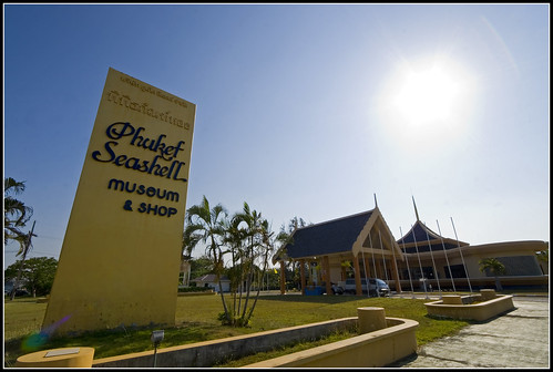 Phuket Seashell Museum Entrance