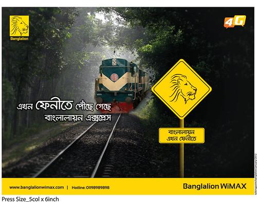 Banglalion 7