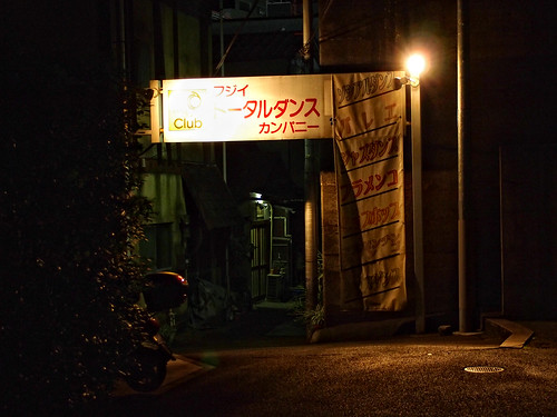 2012.05.02(P7210580_14-150mm_Tonal Contrast
