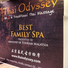 Hmm. Now why would the Malaysian Ministry of Tourism sponsor a Thai spa?