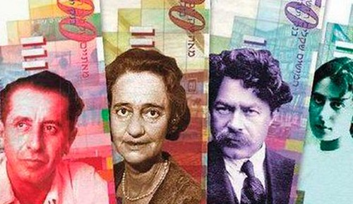 New Bank of Israel banknotes