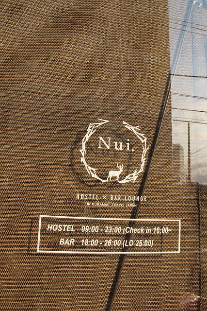Nui Cafe & Hostel Tokyo