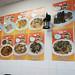Reyan - the restaurant