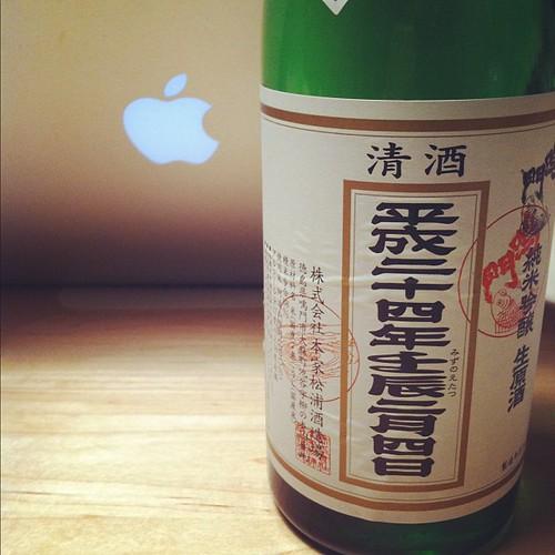 また妻が日本酒やりながらMacBookいじってる。