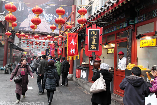 WangFuJing (snackin' street) uncrowded during Lunar New Year