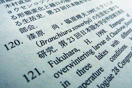 photo_20120224