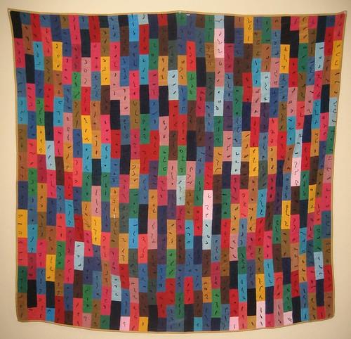 tied corduroy quilt