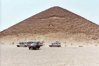 The Red Pyramid car park.