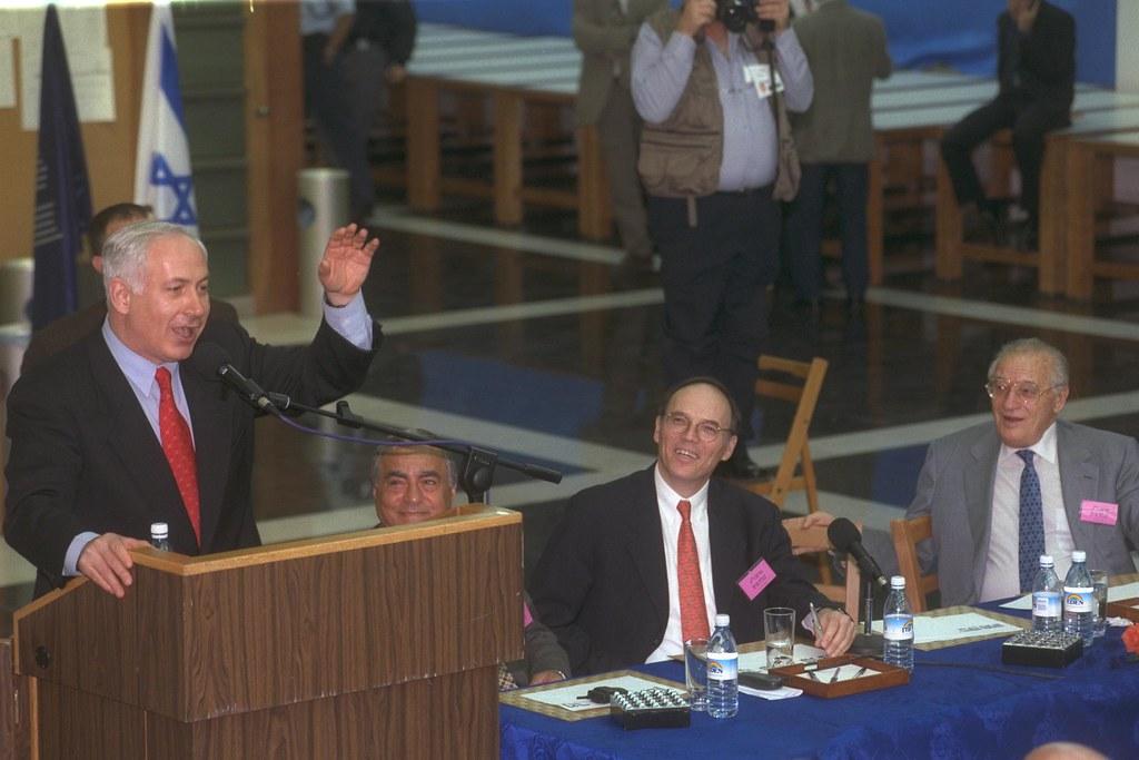 Prime Minister Netanyahu Giving a Speech at the Ramat Gan