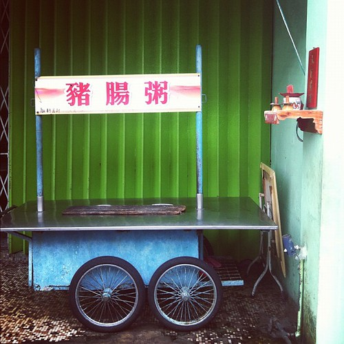 Hawker cart, Georgetown:
