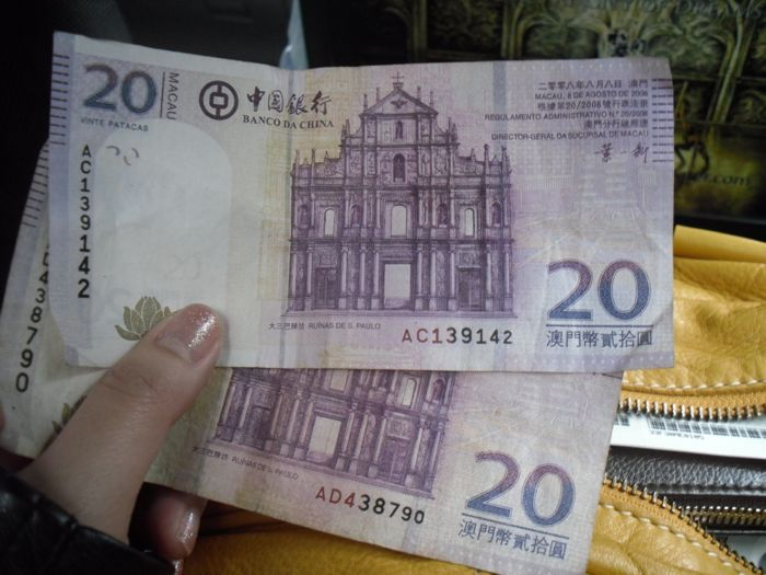 Macau Money