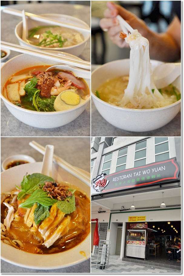 Curry Mee, Prawn Mee, Chicken Kuey Teow