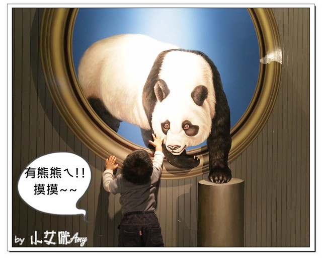 [3D展]高雄駁二藝術特區奇幻不思議日本3D幻視藝術畫展IMG_8102