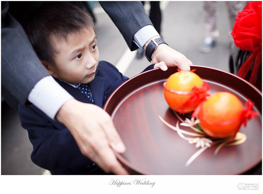 婚攝-EVAN CHU-小朱爸_00118