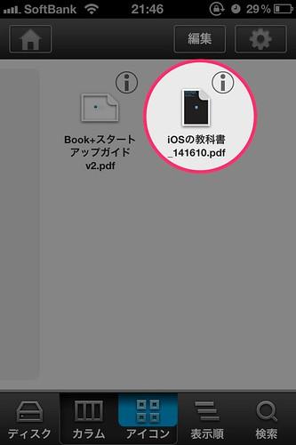 bookplusupdate03a