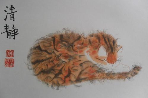 Fluffy Ginger Cat