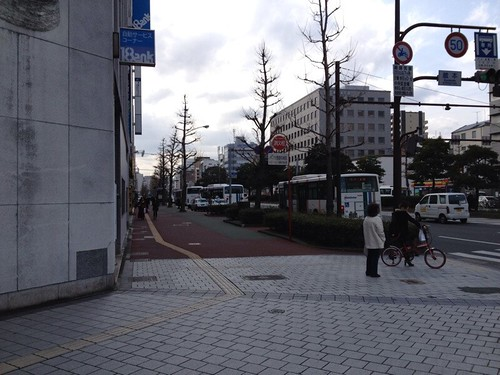 蔵本バス停