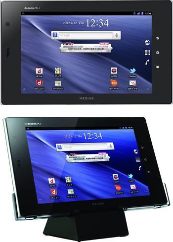 Medias Tab N-06D tablet