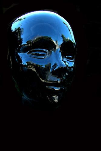 Nebula skull