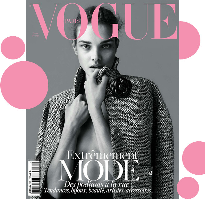 VogueParisMarch12