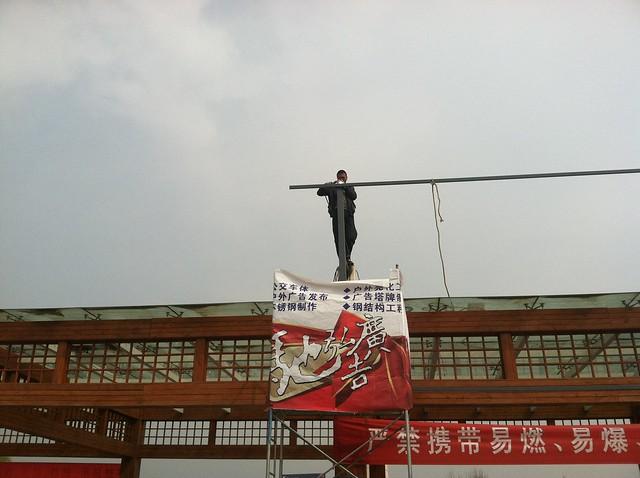 balancing welder