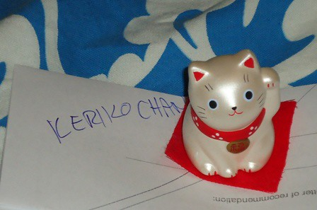 Proof Item Lucky Cat