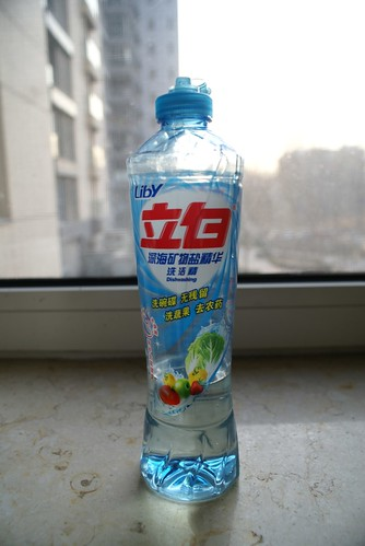 Chinese dishwashing liquid
