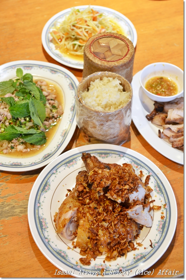 Isaan Food - Sticky Rice & Fried Chicken
