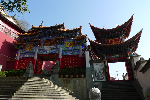 Buddhist Temple and Taoist Temple - Baoshan, Yunnan, China