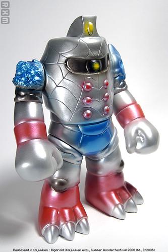 RxH - Bigaroid (SWF2006 ltd 08-06)